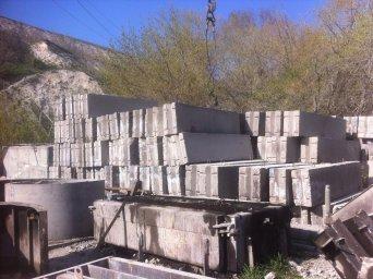 Вольский бетон штампы для бетона купить от производителя